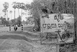 Cambodge Panneau 01